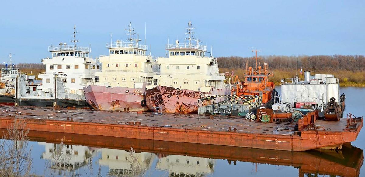 Дизельное топливо для судоходных компаний в Голд Бренд